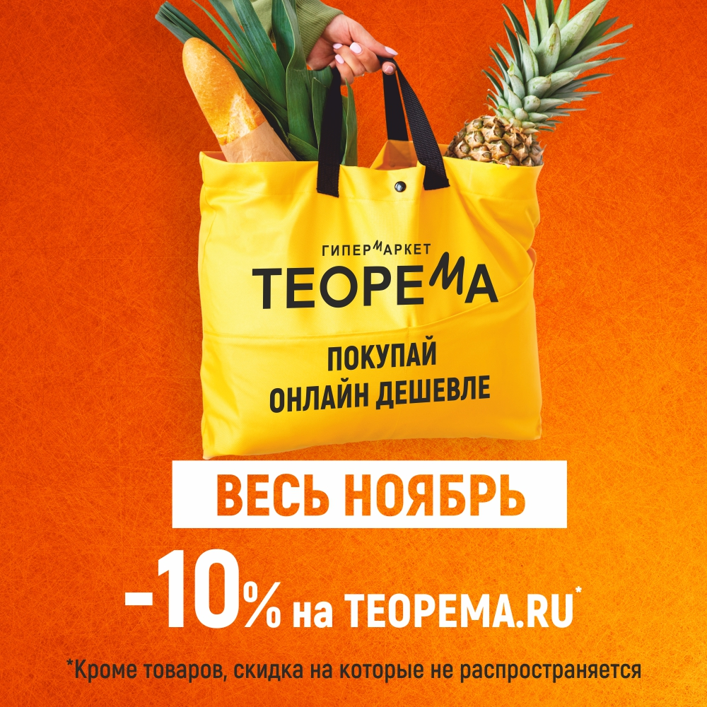 https://teopema.ru/upload/iblock/5ab/5abf93045fc94355a20d5f95c4561c08.jpg